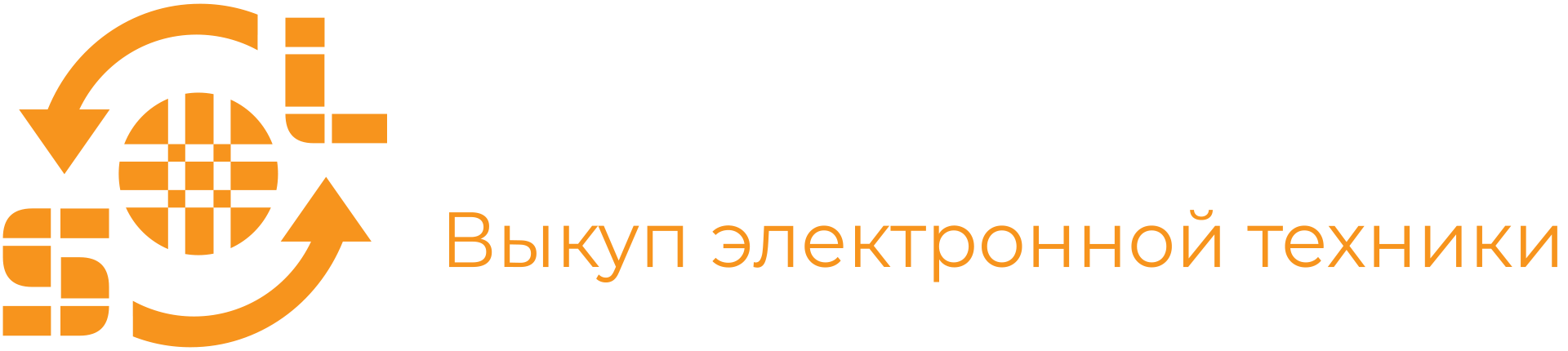 Скупка компьютерной техники в Москве Skupkaland
